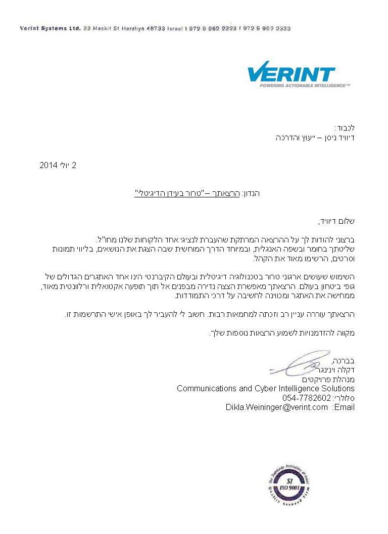 bank discount israel